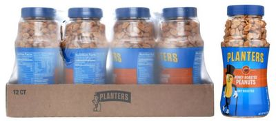 Planters Peanuts Honey Roasted  12/16oz