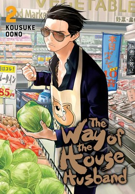 The Way of the Househusband  Vol. 2  2