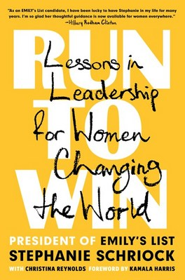 Run to Win: Lessons in Leadership for Women Changing the World