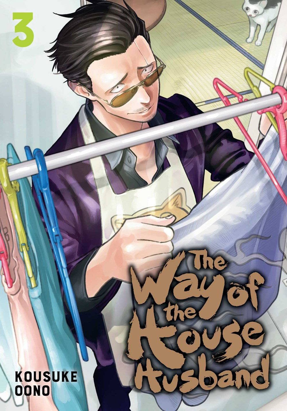 The Way of the Househusband  Vol. 3  3