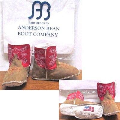 Kids Cowboy Boots - Large