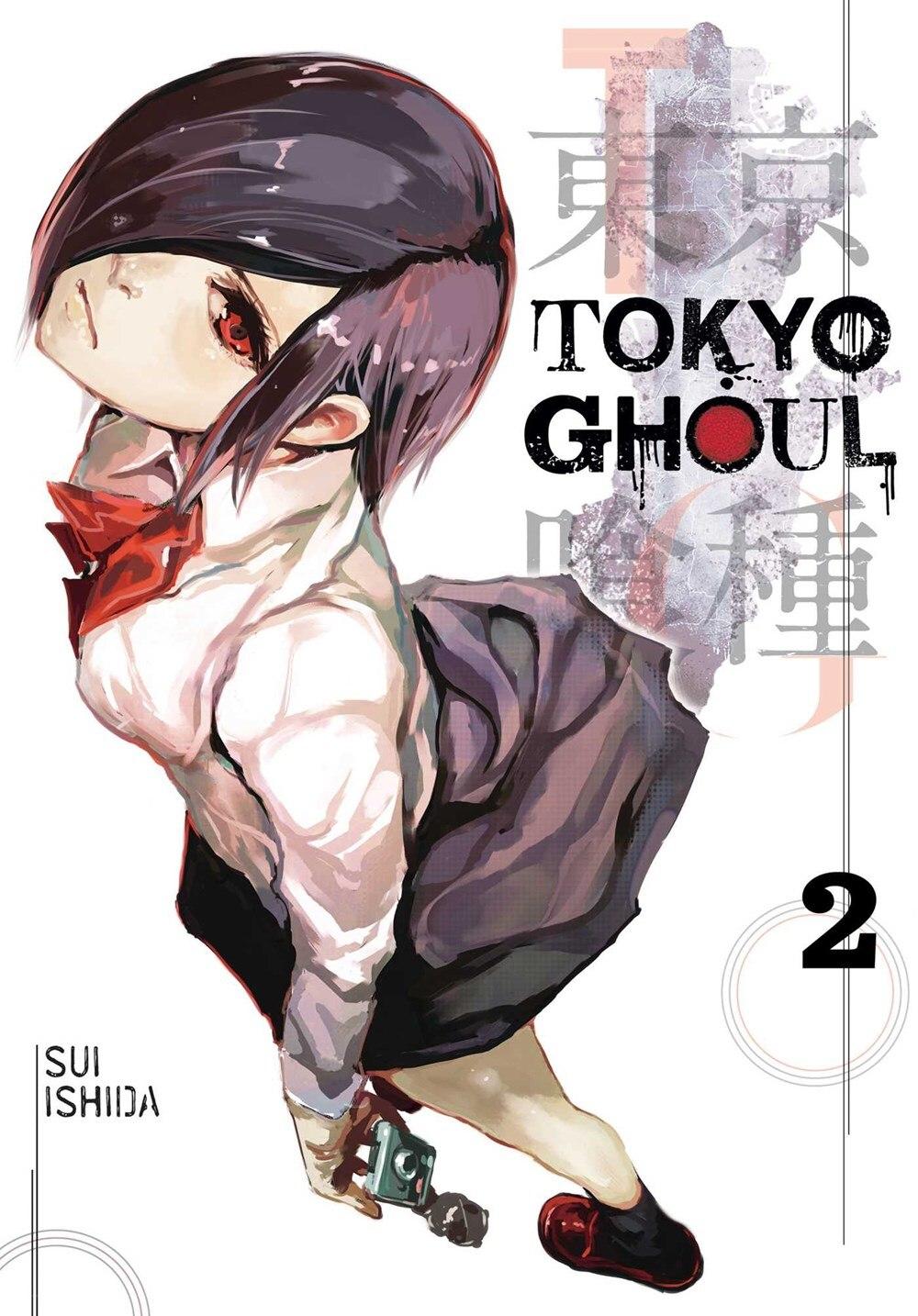 Tokyo Ghoul  Vol. 2  2